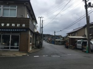 吹浦菅原時計店