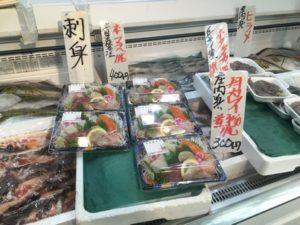新鮮な魚や刺身