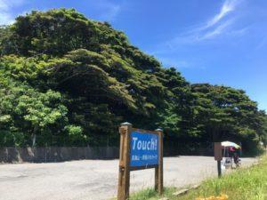 遊佐町三崎公園駐車場