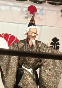 杉沢比山番楽 翁の舞