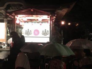 杉沢比山番楽 雨降り