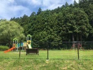 吹浦児童公園