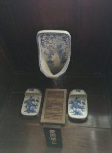 旧青山本邸のトイレ